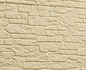 神栖市 外壁塗装